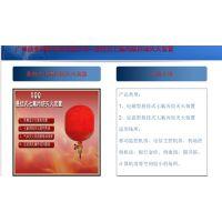 深圳悬挂七氟丙烷灭火系统厂家来图纸设计和清单报价包施工