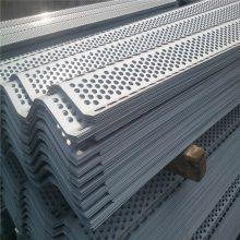 防风网用途 彩钢防风网 冲孔网制作