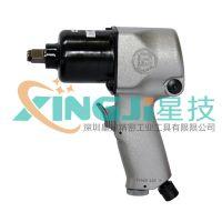 专供日本原装进口SHINANO信浓SI-1420T气动扳手
