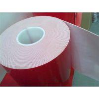 红膜白色海绵双面胶带 模切成型