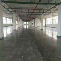 广州市南沙车间地面起灰处理-工业地板硬化-南沙水泥地钢化处理