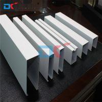 吊顶天花系列、木纹铝方通、U型铝方通【广东Dike】专业厂家生产