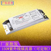 厂家直销星普?XPES?-800-150WUV镇流器废气处理设备优选非标定制