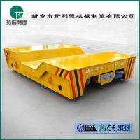 厂家供应车间转运设备KPJ-20T电缆卷筒电动平车