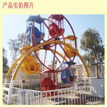 儿童摩天轮之观览车庙会游乐设备生产销售厂家三星游乐