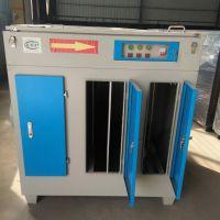 废气处理设备厂家环保设备光氧净化设备处理效果