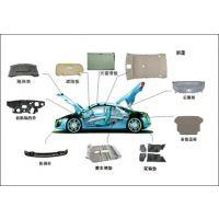 汽车刹车踏板,车身内饰板进口清关代理,进口汽车配件免3C上海口岸清关