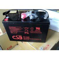 CSB蓄电池GPL12520厂家地址是哪里