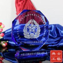 八一建军节纪念品,水晶臂章摆件,优秀党员奖杯制作,军旗红旗奖牌供应