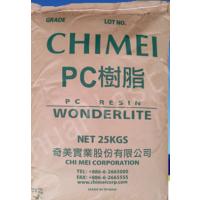 PC/台湾奇美/PC-110塑胶原料 注塑级PC110外壳透明 汽车部件 原料