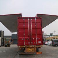 河北厂家定做40尺展翼集装箱