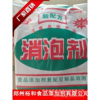 复配豆制品消泡剂生产厂家 河南郑州豆制品消泡剂厂家批发价格多少