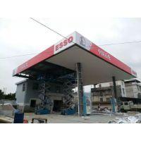 加油站防风条扣板-加油站S型条形扣板-加油站吊顶专用天花