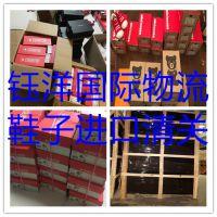 马来西亚上门取货包税进口清关到中国派送全程服务的国际物流快递
