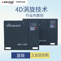 厂家直销 联力工业气泵 涡旋式空气压缩机 8公斤2.4立方空压机