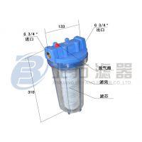 厂家直销家用净水罐,水滤壳