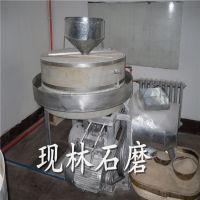 厂家直销原生态全自动石磨面粉机 100半自动面粉石磨 豆浆石磨 粮食磨面机