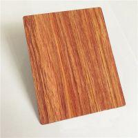 不锈钢转印木纹板-4
