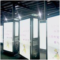 新品太阳能灯箱 智能广告垃圾箱滚动广告发布城市太阳能广告牌