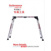 广州腾达洗车工作批发,铝合金装修台,越秀梯博士DR.LADDER梯具