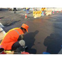 深圳道路修路公司找宝安区路易通沥青工程公司