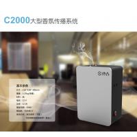 杭州酒店扩香机厂家批发 星级酒店、酒吧、会所、机场大厅扩香机大型香氛机C2000