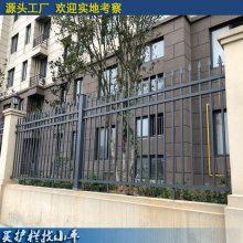 高档住宅围墙围栏包工包料 江门市政园林隔离防护栏 深圳出口欧式栅栏