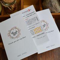 简约明信片好评卡印刷大量 定制评价有礼 批发【好评售后服务纸卡