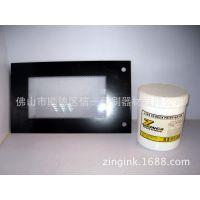 玻璃低温丝印油墨  玻璃陶瓷用油墨 佛山油墨厂家