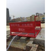 广西工地自动洗车设备、多少钱一台 厂家供应 鸿安泰-220