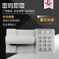 供应ZD516文件柜密码锁 保险柜密码锁 密码办公文件柜锁 铁皮柜密码锁 电子锁