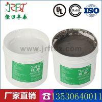 佳日丰泰供应导热硅脂cpu散热硅脂cpu硅胶导热膏一公斤包装