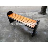盐亭游仙三台梓潼公园座椅小区木椅 市政休闲椅ZH-2-12