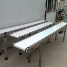 [都用]家用粮食装车输送机 定做6米长皮带输送机厂家
