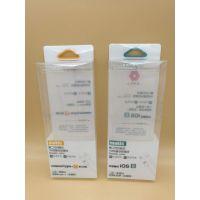 透明化妆品包装盒