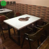 韩式烤肉桌 木炭烧烤桌椅 用木炭的烧烤桌子