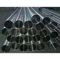 东莞厂家,304不锈钢管,无缝管,焊接管,装饰管,光亮不锈钢管,加工
