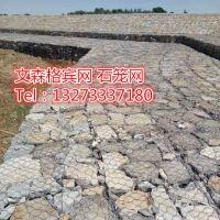 绿滨垫护堤 晋江pvc锌铝合金绿滨垫