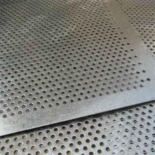 冲孔铝塑板 冲孔网板厂家 养殖水过滤器