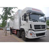 松川专业定制东风天龙专用冷藏车DFH5311XLCAX1V