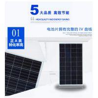 漳平福安福安太阳发电板厂家1300000W厦门龙岩光伏发电哪里有安装的10千瓦并网麻烦吗?