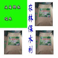 四川成都边坡绿化客土喷播土壤保水剂