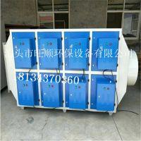 等离子净化器废气处理设备专业定制 环保达标