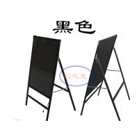 【厂家直销】led手写荧光板40*60宣传广告版 电子写字板 发光小黑板工艺组装