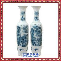 景德镇陶瓷落地简约纤细大花瓶现代客厅摆件插花瓷瓶