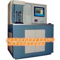 优惠供应济南斯尔诺公司MRS-10W型四球式润滑油摩擦磨损试验机