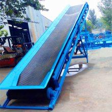 [都用]混凝土装卸输送机 铁块装车输送机 裙边格挡大米传送带