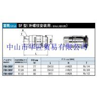 日东工器NITTO接头FBH-20SF FBH-30SF FBH-40SF