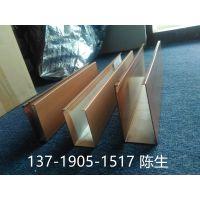 云南高铁站装饰铝条板天花吊顶 木纹U槽铝方通报价