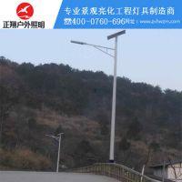 太阳能路灯生产厂家依照国家标准提供环保照明产品